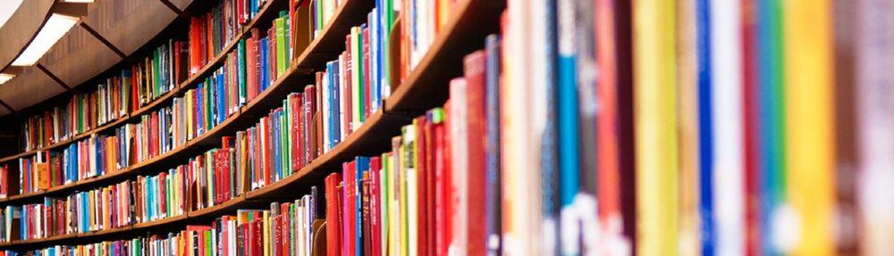 Елатомская поселковая библиотека,